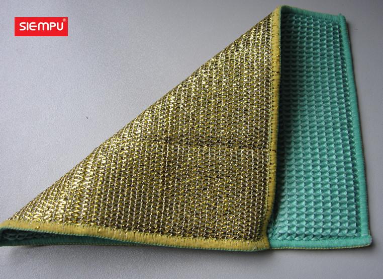 Waffle Grid Microfiber Dish Cleaning Sponge (XQK-C020)