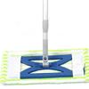 Microfiber mop XQH-F010
